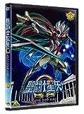 Saint Seiya - Omega Vol.6 (DVD) [Japan LTD DVD] BCBA-4407
