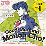 Animation Soundtrack - Jojo's Bizarre Adventure: Diamond Is Unbreakable Ost Vol.1 -Good Morning Morioh Cho- [Japan CD] 10006-14113