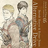 Tv Anime[Attack On Titan]Character Image Song Series Vol.05 Bertolt Hoover & Reiner Brown
