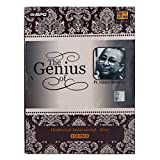 The Genius Of Pt. Nikhil Banerjee (3-CD Pack / Hindustani Classical Instrumental - Sitar / Collector's Pack)