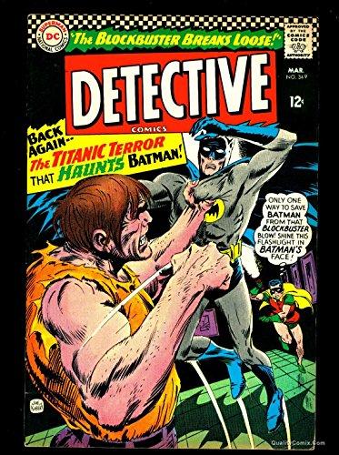 Detective Comics #349 VF- 7.5