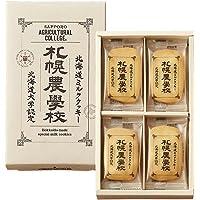[B] Ya input 12 sheets Sapporo Agricultural school milk cookies [Hokkaido limited] Hokkaido [More]