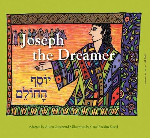 Joseph The Dreamer Costumes For Kids - Joseph the