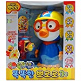 The Little Penguin Pororo [ Smart Pororo ] Singing and waddle waddle Dancing Musical Toy