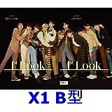 表紙:X1/1ST LOOK182号 B型(2019)【4点構成】本册 X1ポスター X1はがき2枚/韓国雑誌/1STLOOK182号/韓国歌手/k-pop/エックスワン/VERIVERY