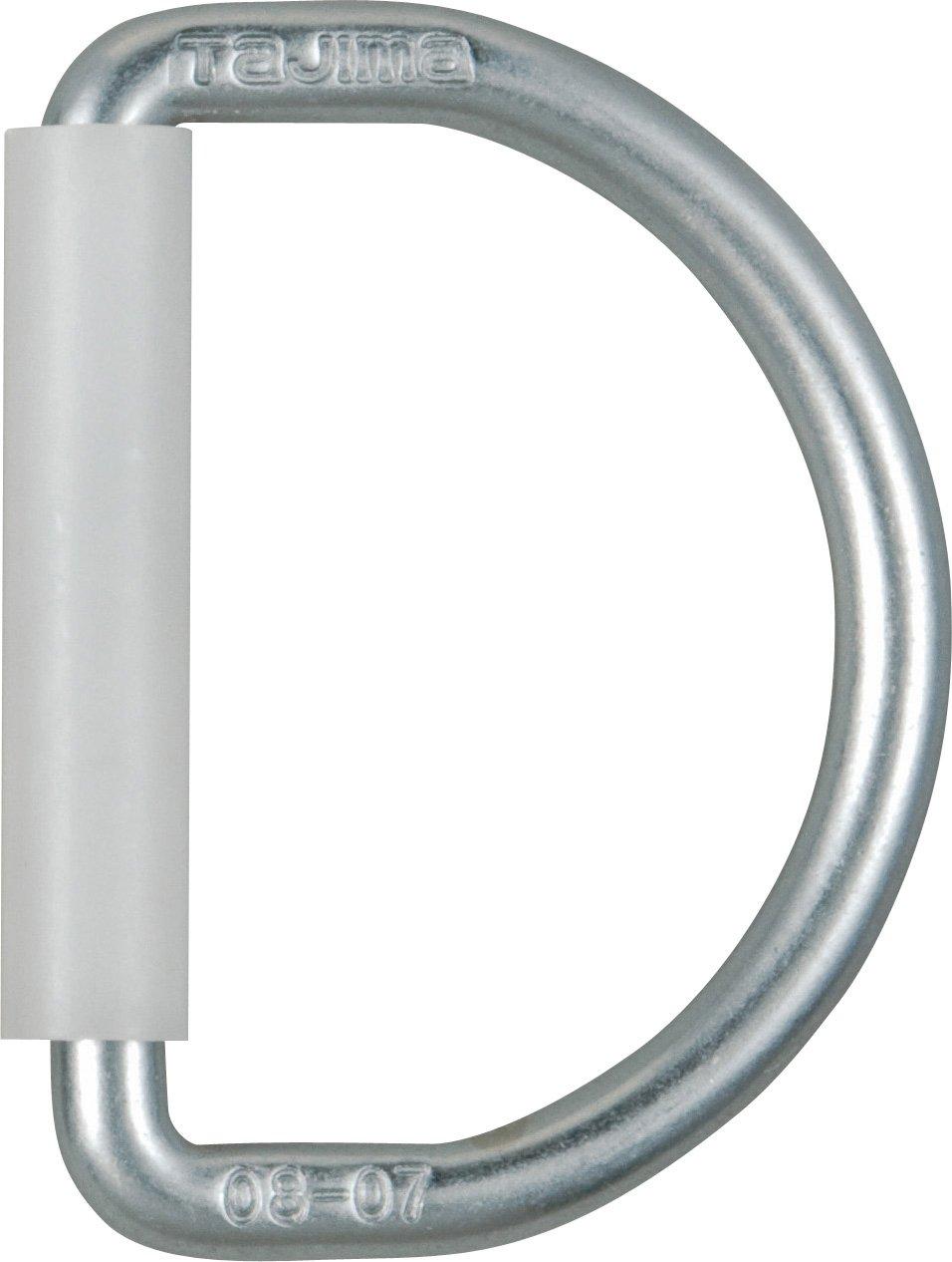 タジマ 安全帯 D環シルバー ベルト幅50mm用 TA-D1