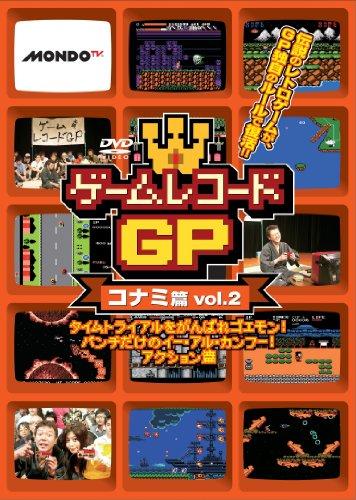 Variety - Game Record Gp Konami Hen Vol.2 Goemon, Yie Ar Kung-Fu [Japan DVD] ZMBH-7808