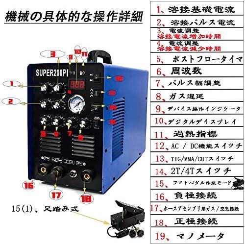 DARREN SUPER 200PIアーク溶接機 多功能溶接機 MMA溶接機/TIG溶接機/プラズマ切断機 1台7役 インバーター直流マルチ 【送料無料】