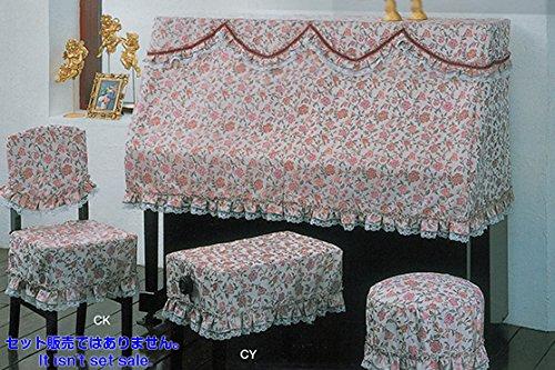 アップライトピアノカバー PC-501P YUS3タイプ 椅子カバー完売の為50-70%OFF(返品不可)お買い得カバー   B01M69UAS7