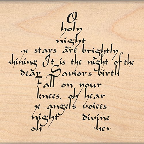 MSE Wood My Sentiments Exactly Mounted Stamp 3-Inch x 3-Inch-Holy Night Star by