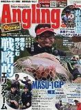 AnglingFan(アングリングファン 2018年 07 月号 [雑誌]