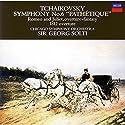 ゲオルグ・ショルティ(指揮) シカゴ交響楽団 / チャイコフスキー:交響曲第6番「悲愴」