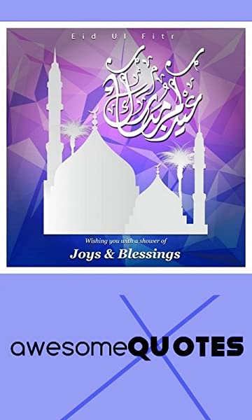 Eid ul fitr greeting cardsamazonmobile apps eid ul fitr greeting cards infinity apps loading images m4hsunfo