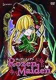 Rozen Maiden, Vol. 1: Doll House by Rozen Maiden