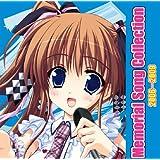 Memorial Song Collection 2006-2009