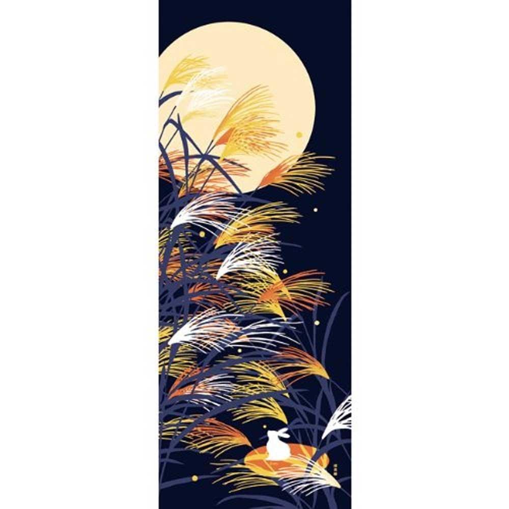 Hamamonyo Nassen Tenugui asciugamano Power of the Moonlight 11413