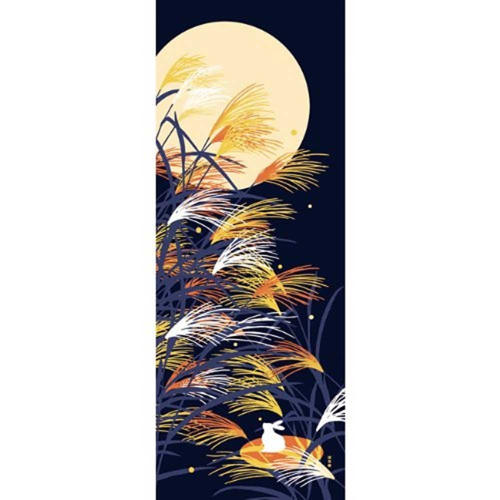 Hamamonyo Chusen Tenugui Towel Power of the Moonlight 11413
