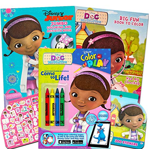 Disney Junior Doc McStuffins Coloring Book Super Set -- 3 Books with Stickers and Crayons (Doc McStuffins Party Supplies) -
