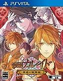 Teikoku Kaleido Kakumei no Rondo PS Vita SONY PLAYSTATION JAPANESE Version Region free