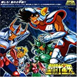 Eternal Edition Saint Seiya File No. 1 & 2 (OST) by Various