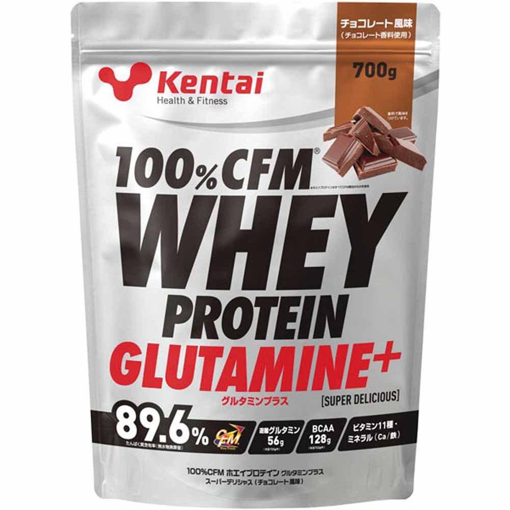 Kentai(ケンタイ) 100%CFMホエイプロテイン グルタミンプラス スーパーデリシャス チョコレート風味 K221 B077VNBB8V