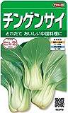 サカタのタネ 実咲野菜3370 チンゲンサイ 00923370