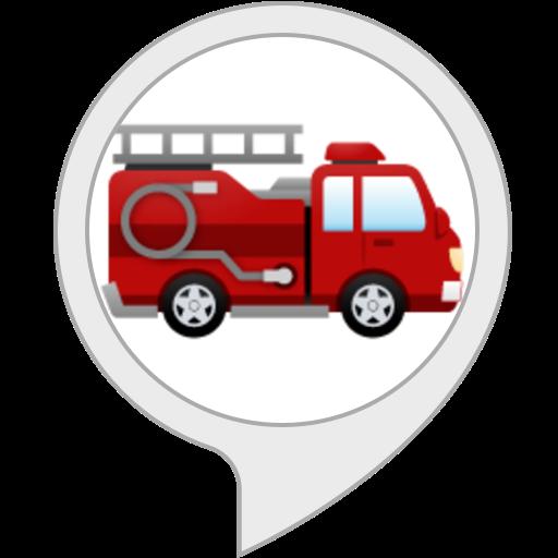 消防車の雑学