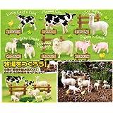 Earth whole! Animal Book leisurely ranch life Animal figure Re-Ment (all six Furukonpu set)
