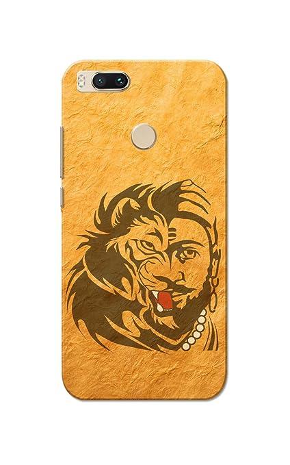 reputable site 7df13 4e2e6 Caseria Old Paper Shivaji Maharaj Slim Fit Hard Case: Amazon.in ...