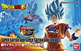 Bandai-Hobby-Figure-Rise-Standard-SSGSS-Goku-Plastic-Model-Kit