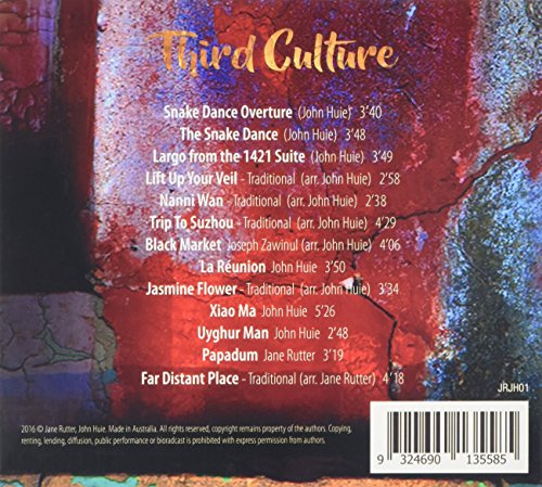 Jane Rutter - John Huie - Third Culture (Australia - Import)