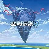 聖剣伝説3 TRIALS OF MANA オリジナルサウンドトラック