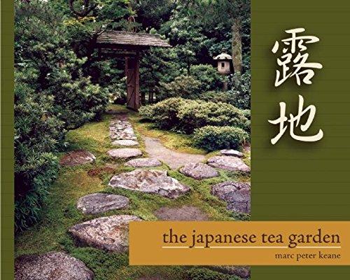 (The Japanese Tea Garden)