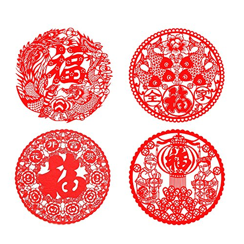 Paper-cut grilles, red fu festival ornaments, handmade Chinese art/pack of 4