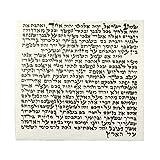Kosher 2.75'' Klaf/scroll/parchment for Mezuzah Mezuza Made in Israel
