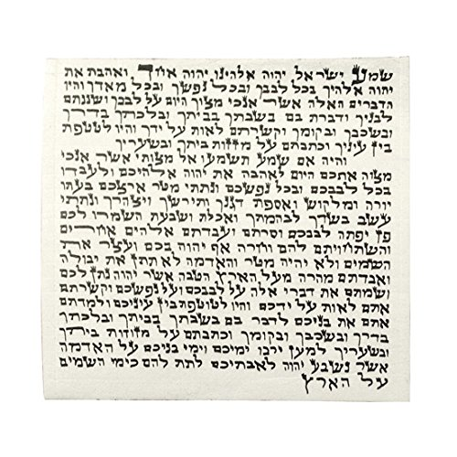 Kosher 2.75'' Klaf/scroll/parchment for Mezuzah Mezuza Made in Israel by shofars for sale