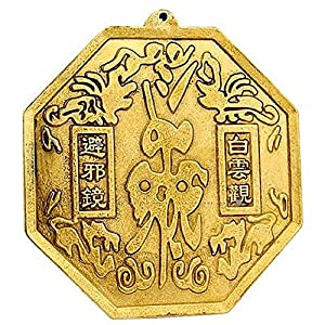 T2C Bagua Luo board mirror back Gold Chinese feng shui entrance mirror Goods for powerful Luck & Success Protection Charm
