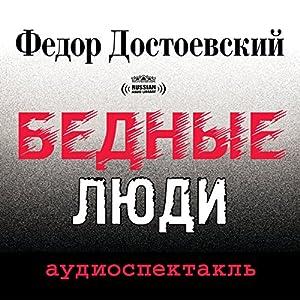 Poor Folk [Russian Edition] Radio/TV Program