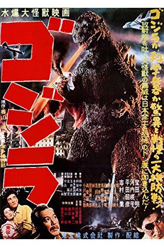 Gojira Godzilla 1954 Japanese Movie Poster