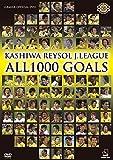KASHIWA REYSOL J.LEAGUE ALL1000 GOALS [DVD]