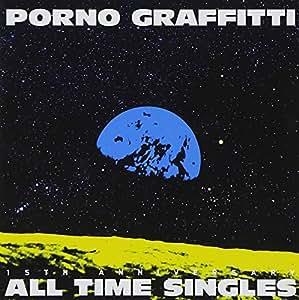 porno graffitti all time