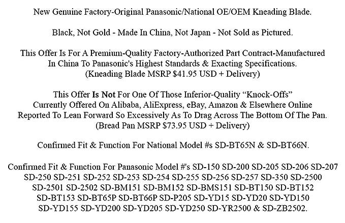 Amazon.com: Panasonic sd-207 sd-p205 yd155 Pan máquina ...