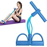 VAlinks Pedal Resistance Band,4 Tubes Fitness Sit-up Pull Rope, Multifunction Tension Rope, Elastic Pull Rope Fitness Equipment, Tension Bands for Yoga Stretching Slimming Training