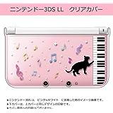 sslink ニンテンドー 3DS LL クリア ハード カバー ピアノと猫(ブラック) ネコ 音符 ミュージック キラキラ
