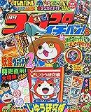Japanese Manga Korokoro Ichiban August 2014