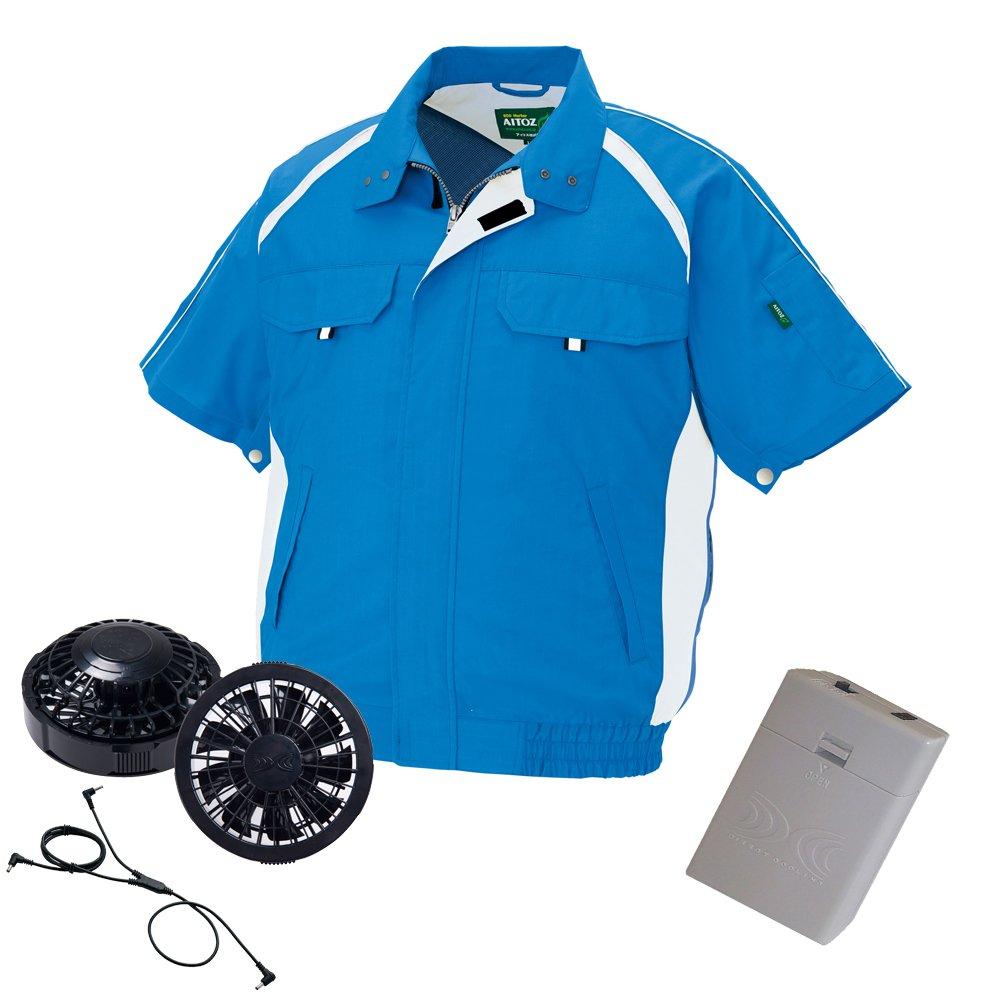 空調服 ブルゾン黒ファン電池ボックスセット AZ-1798 アイトス 6ロイヤルブルー B07RKRS5TP