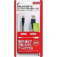 CYBER USB充電 ケーブル (3DS/3DS LL用), ブラック 3m