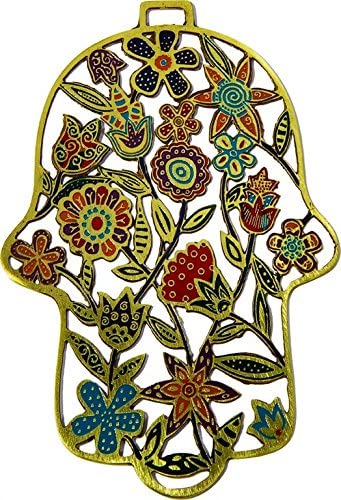 Laser Cut Hand Painted Hamsa with Multi Colored Flowers For Mazal and Blessing – Yair Emanuel