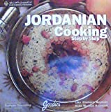 Jordanian Cooking Step By Step