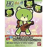 Petit'gguy Surfgreen & Guitar: Gundam High Grade Petit'gguy 1/144 Model Kit + 1 FREE Official Gundam Japanese Trading Card Bundle (HGPG #08)